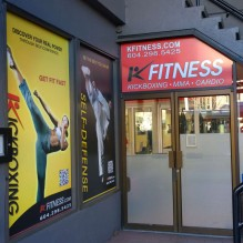 Vancouver Kickboxing Academy Facility